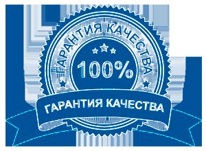 garantia_bolsh